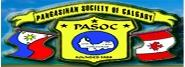 Welcome to PASOC Photo Gallery